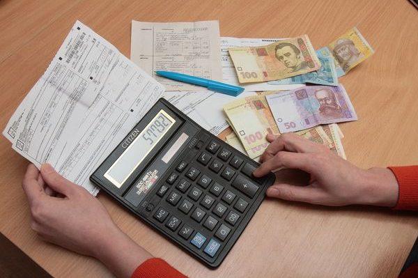Оплата комуналки