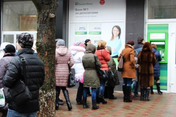 Из «банков» оккупированного Луганска вывезли наличные на Российскую Федерацию