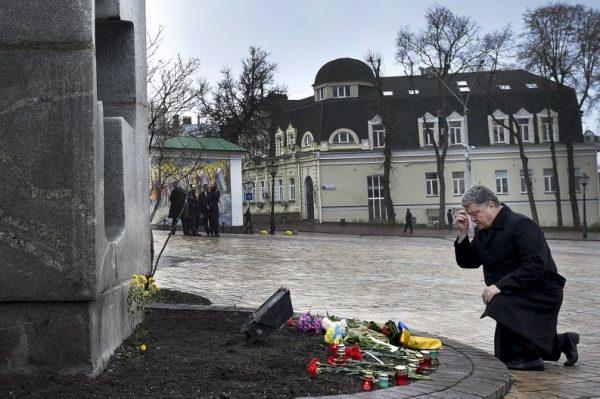 ВУжгороді вшанували пам'ять жертв голодоморів вУкраїні