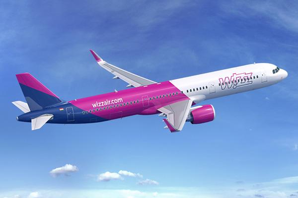 Wizz Air объявил овозвращении вХарьков