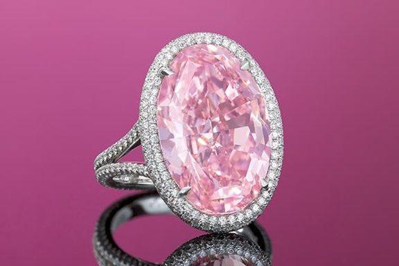 Рожевий діамант