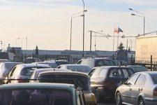 кордон польща