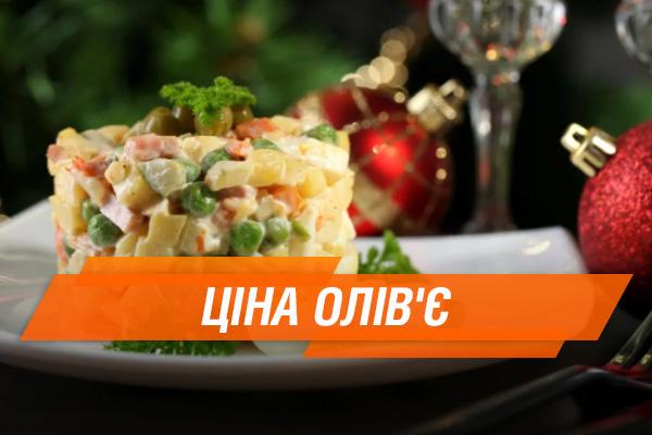 как приготовить лучший салат оливье на новый год