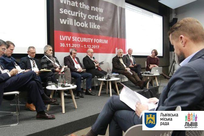 Lviv Security Forum