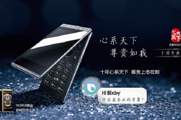Дорогая раскладушка: новый телефон Самсунг обошел поцене iPhone X