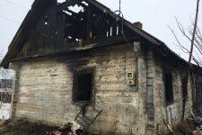 Дім після пожежі