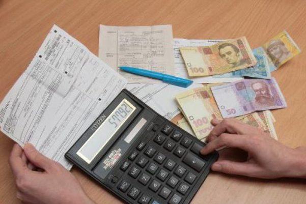 повышение тарифов