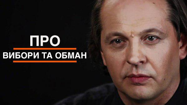 Олександр Холод