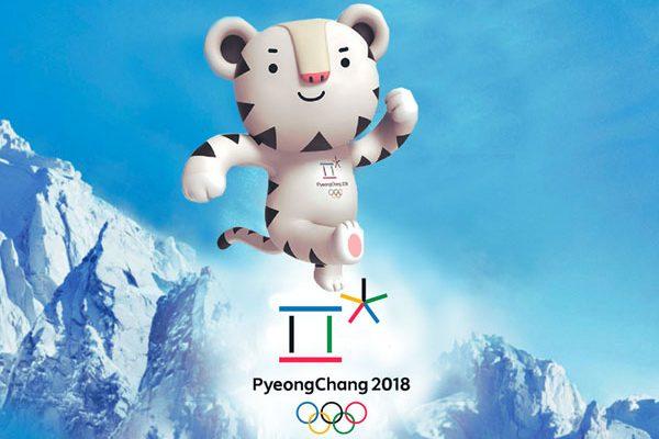 Руководство выделило деньги натрансляцию зимней Олимпиады вКорее