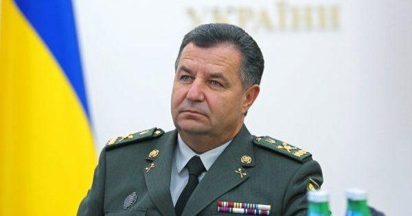 Миротворцы наДонбассе: Украине вевропейских странах  посоветовали  помощь