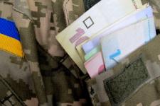 Премії війським