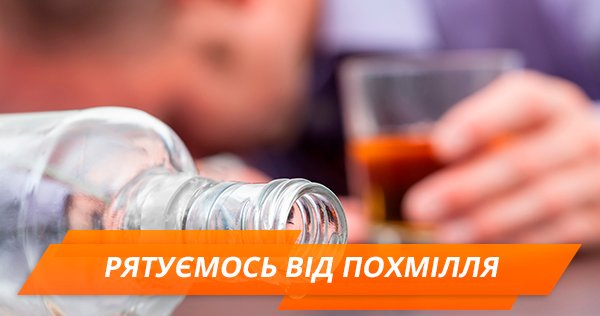 Рецепти коктейлів від похмілля