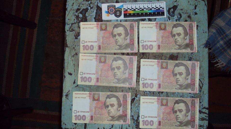 ВСумской области почтальон выдала пенсию сувенирными гривнами