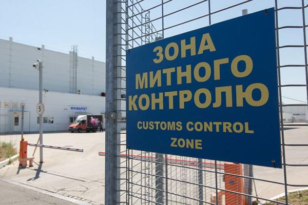 Набеспошлинный ввоз товаров через границу ввели ограничения