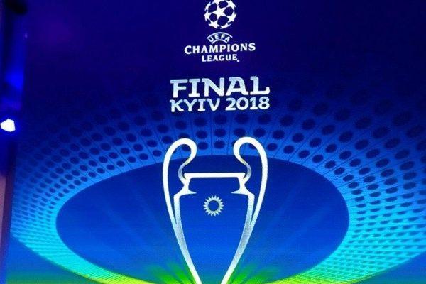 Украинским болельщикам представили знак финала Лиги чемпионов