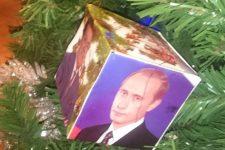 Куб з Путіним