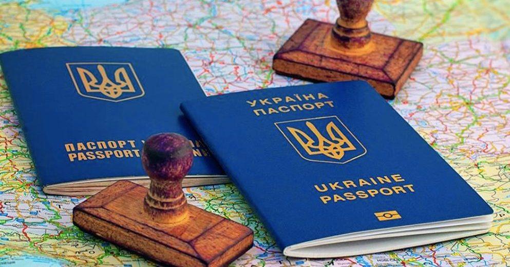 Украина иКолумбия подпишут соглашение обезвизе