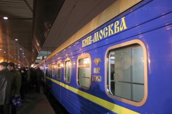 В Киеве рассматривают отказ от железнодорожного сообщения с Россией