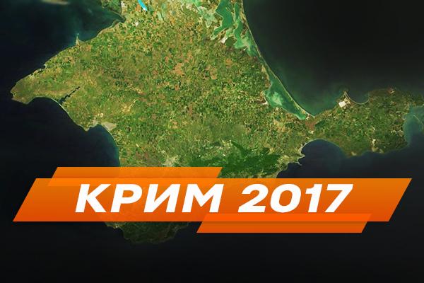 Американський посол уРосії визнав Крим українським
