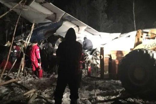 УКанаді розбився пасажирський літак з25 людьми наборту