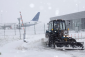 Аеропорт Київ