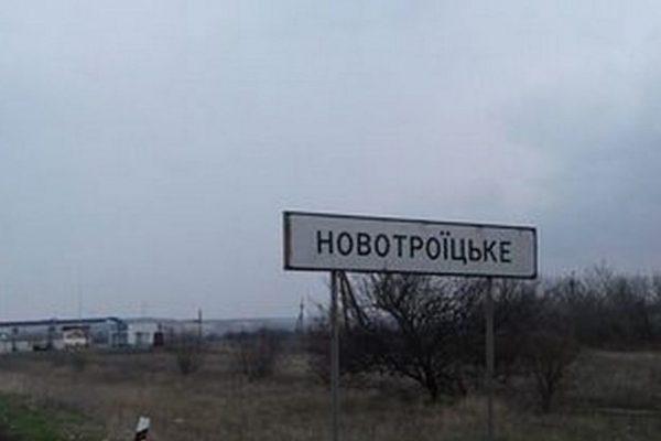 НаКПВВ «Новотроицкое» продолжаются провокации