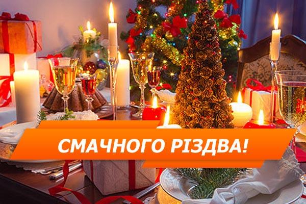 ТОП-3 самых лучших подарков на рождество и новый год