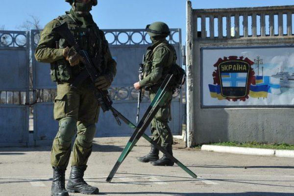 Компания изЗаречного построит ограждение  награнице Крыма иУкраины