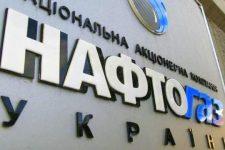 Нафтогаз просить відновити теплопостачання в Донецькій області