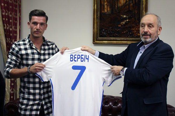 Киевское «Динамо» подписало договор сВербичем из«Копенгагена»