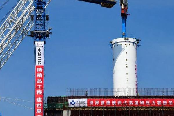 ВКитайской республике произошел взрыв наТС, погибли 5 человек