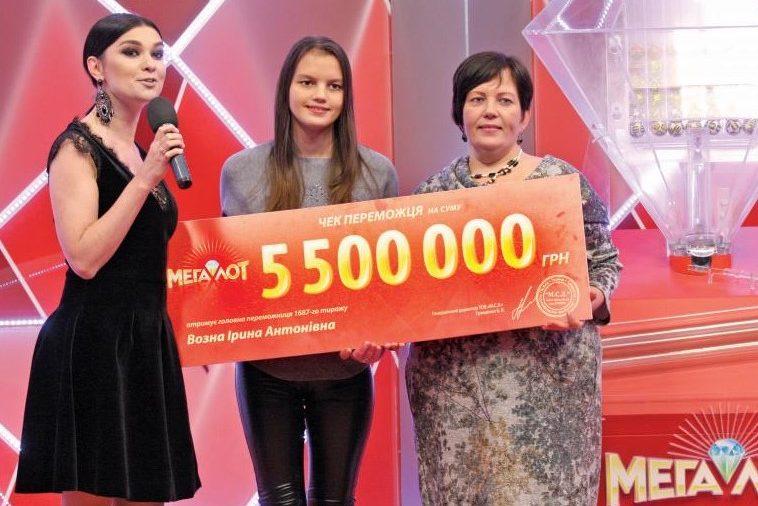 Мільйонер