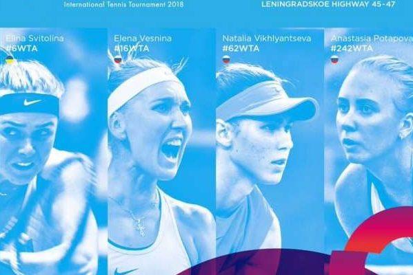 Веснина иПотапова примут участие вновом турнире WTA в российской столице