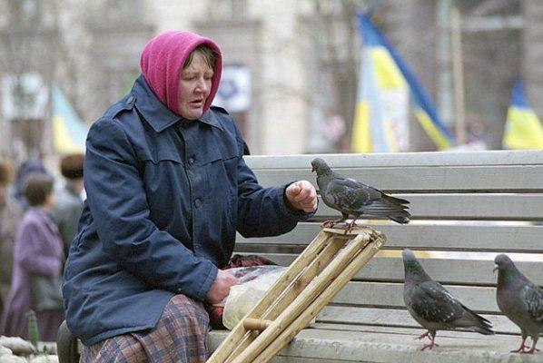 бедные в украине