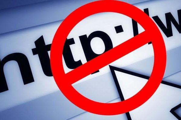 Всамом начале следующего года Украина расширит список санкционных русских интернет-ресурсов