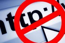 Заборона сайтів