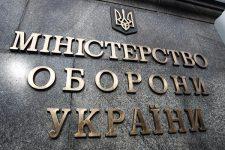 Законопроект про військову поліцію подадуть в Раду до 22 лютого