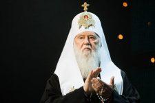 Патріарх Київський і всієї Руси-України Філарет