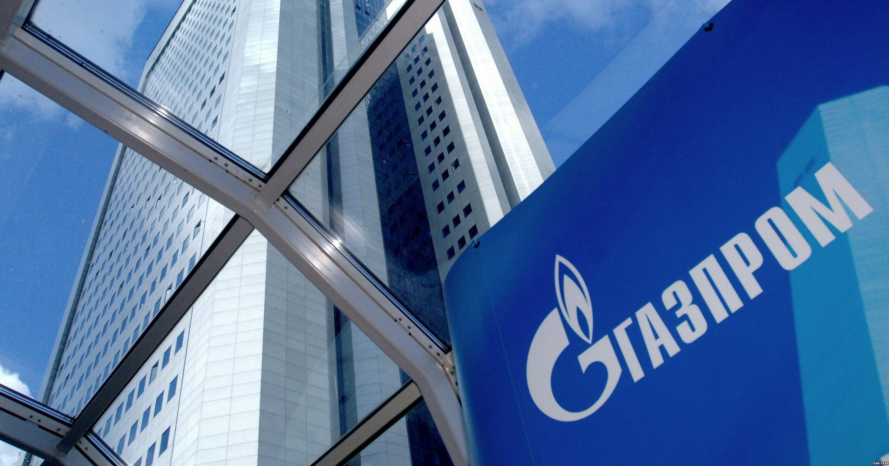 Gazprom e1520003727355