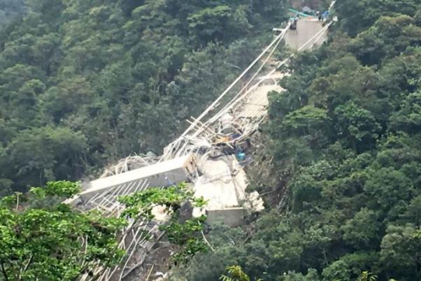Міст у Колумбії