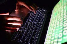 хакерская атака на антонов
