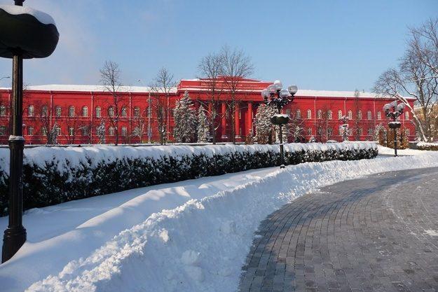 Університет імені Шевченка