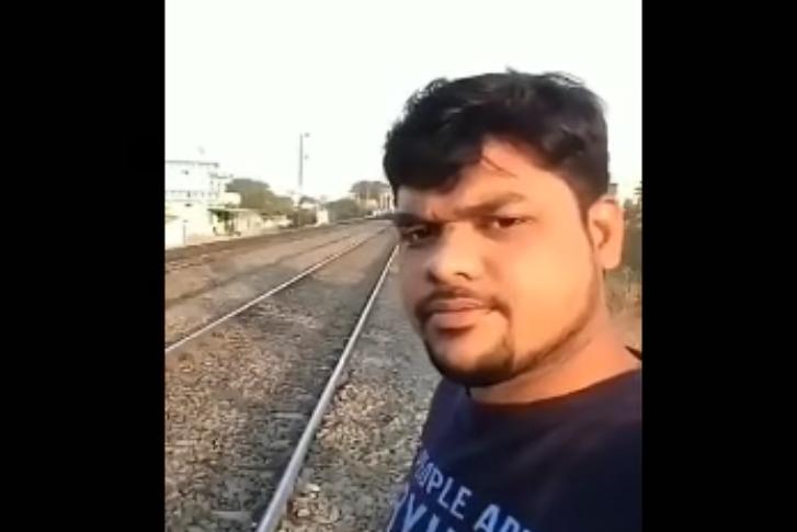 Чоловіка збив потяг