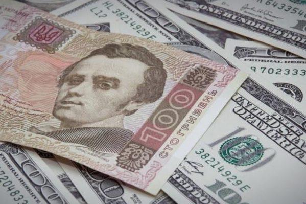 как сохранить деньги