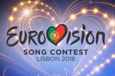 Де пройде Євробачення 2018