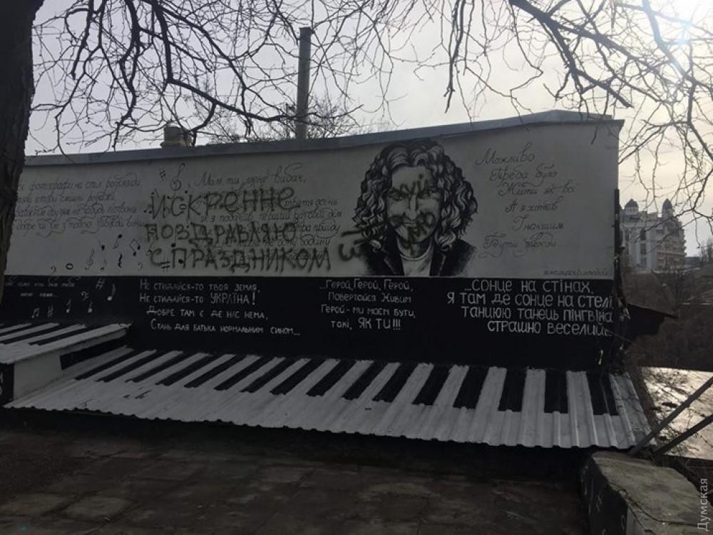 Стіна Кузьми