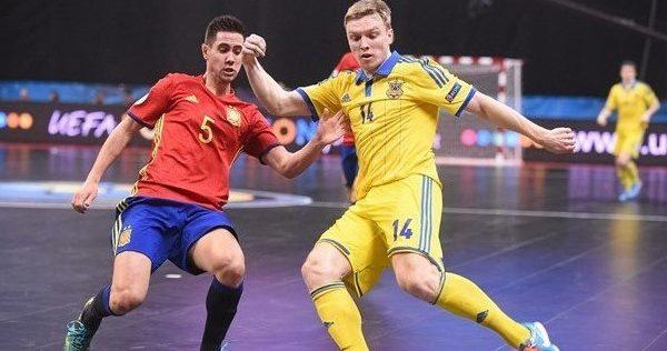 Україна драматично програла Іспанії вчвертьфіналі чемпіонату Європи зфутзалу