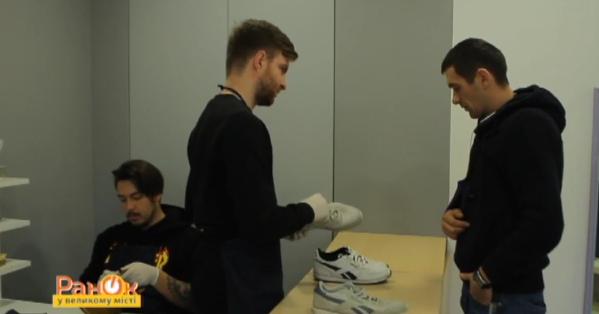 Чистка взуття