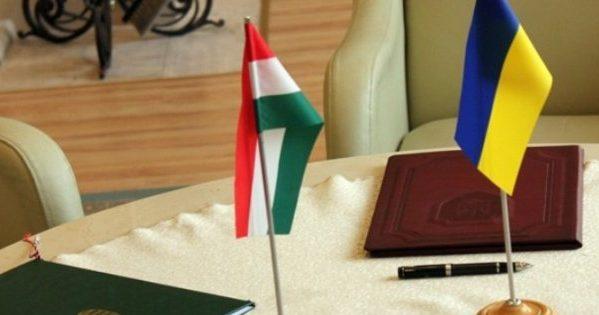 Украина иВенгрия договорились вотношении «языкового» вопроса