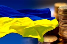 Україна економіка